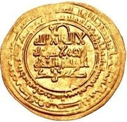 Dinar - Turan Shah I – avers