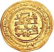 Dinar - Turan Shah I -  revers