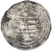 Dirham - Anonymous (Imitating Abbasid prototype - Mule of two reverses) – avers