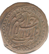 2½ Tenga - Sayyid Abdullah & Junaid Khan - 1919-1920 AD Qungrat dynasty – avers