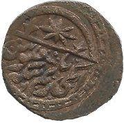 2½ Tenga - Sayyid Abdullah & Junaid Khan - 1919-1920 AD (Dynastie Qungrat) – revers