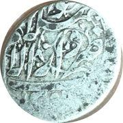 1 tenga - Khiva (Khanate) – avers