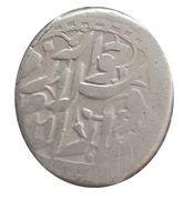 Tenga - Sayyid Muhammad Rahim - 1865-1910 AD Qungrat dynasty – avers