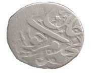 Tenga - Sayyid Muhammad Rahim - 1865-1910 AD Qungrat dynasty – revers
