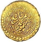 1 Tilla - Sayyid Muhammad Khan – revers