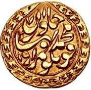 ½ Tilla - Qutlugh Murad – revers