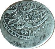 1 tenga - Khiva (Khanate) – revers