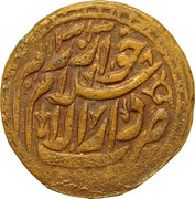 Khiva (Khanate) 5 Tenge (Type 3) – avers