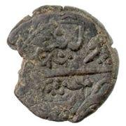 1 Pūl - Muhammad 'Ali Khan (Ferghana) – avers