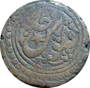 1 Pul - Muhammad Khudyar Khan – revers