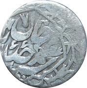 1 Tenga - Muhammad Khudayar Khan Type 1 – avers