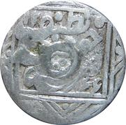 1 Tenga - Muhammad Khudayar Khan Type 1 – revers