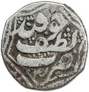 1 Tenga - Muhammad 'Ali Khan – revers