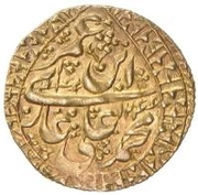 1 Tilla - Muhammad 'Ali Khan (Ferghana) – avers