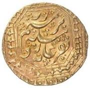 1 Tilla - Muhammad 'Ali Khan (Ferghana) – revers