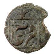 1 Pūl - Muhammad 'Ali Khan (Ferghana) – revers