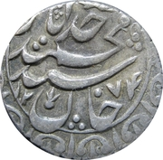 1 Tenga - Muhammad Khudayar Khan – avers