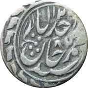 Tenga - Muhammad Khudayer Khan – avers
