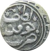 Tenga - Muhammad Khudayer Khan – revers