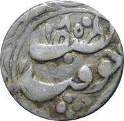 Tenga - Sayyid Sultan – revers
