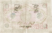 250 Rubles (Khorezmian Peoples Soviet Republic) – avers