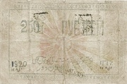 250 Rubles (Khorezmian Peoples Soviet Republic) – revers