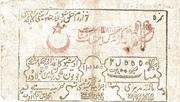 25 000 Rubles (Khorezmian Peoples Soviet Republic) – revers