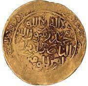 2 Dinar - Jalal al-din Mangubarni b. 'Ala al-din Muhammad – avers