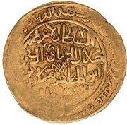 2 Dinar - Jalal al-din Mangubarni b. 'Ala al-din Muhammad – revers