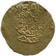 Dinar - 'Ala al-din Muhammad