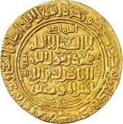 10 mitghal - Ala al-Din Mohammad – avers