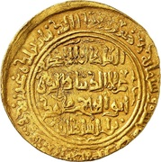 10 mitghal - Ala al-Din Mohammad – revers