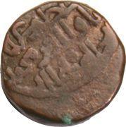 Jital - 'Ala al-din Muhammad