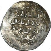 Dirham - 'Ala al-din Muhammad