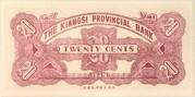 2 Chiao (The Kiangsi Provincial Bank) – revers