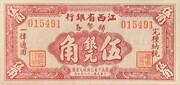 5 Chiao (The Kiangsi Provincial Bank) – avers
