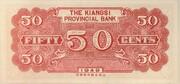 5 Chiao (The Kiangsi Provincial Bank) – revers