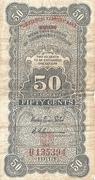 50 Cents (Kiangsu Farmers Bank overprint) – revers