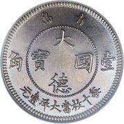 10 cents - Wilhelm II – avers