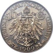 10 cents - Wilhelm II (Occupation allemande) – revers
