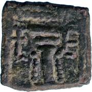 Square unit - Hunnic tribes Kidarites (Sassanian style, Gandhara mint) – revers
