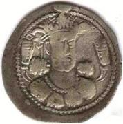 Drachm - Kidara I (Sassanian style, type 16, Gandhara mint) – avers
