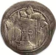 Drachm - Kidara I (Sassanian style, type 16, Gandhara mint) – revers