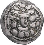 1 Drachm - Kidarites (Buddhamitra) – avers