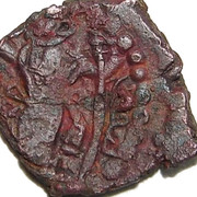 Stater - Peroz Varahrananshah (Kushano-Sassanian style, unknown mint) – revers