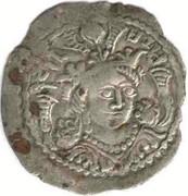 Drachm - Kidara (Sassanian style, type 11, Gandhara mint) – avers