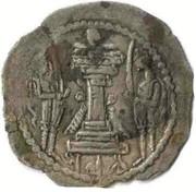Drachm - Kidara (Sassanian style, type 11, Gandhara mint) – revers