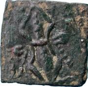 Square unit - Hunnic tribes Kidarites Sassanian style, 2nd version, Gandhara mint – avers