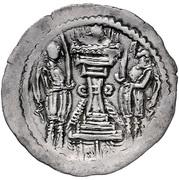 1 Drachm - Kidarites (Buddhamitra) – revers