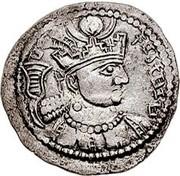Drachm - (Sassanian style, type 14, var. 3, Gandhara mint) – avers
